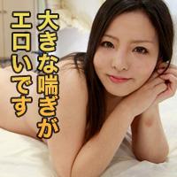阪上 奈緒30才
