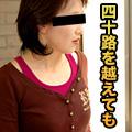浅田 香46才