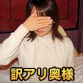 崎元 恵美子