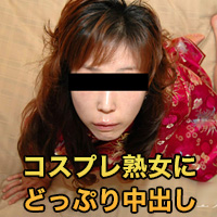 早川 由美
