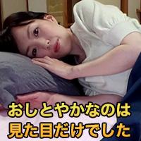 長倉 美奈