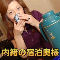 高田 安子