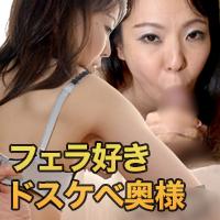 石垣 郁子44才