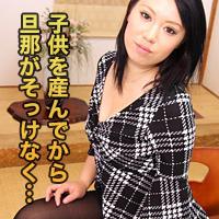 高梨 香那(期間限定再公開 2/13 まで お早めに!) : 高梨 香那 : 【エッチな0930】