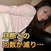 森脇 久三子(期間限定再公開 2/15 まで お早めに!) : 森脇 久三子 : 【エッチな0930】