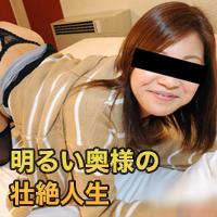 石貫 恭子(期間限定再公開 2/24 まで お早めに!) : 石貫 恭子 : 【エッチな0930】