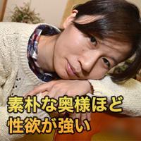 玉井 梓29才