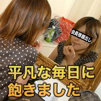 桐林 あかり{期間限定再公開 4/5 まで お早めに!} : 桐林 あかり : 【エッチな0930】