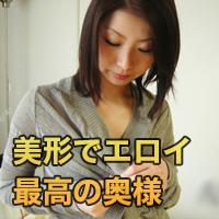 佐川 絵里{期間限定再公開 4/7 まで お早めに!} : 佐川 絵里 : 【エッチな0930】