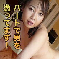 大平 友紀子{期間限定再公開 4/24 まで お早めに!} : 大平 友紀子 : 【エッチな0930】