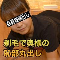 岡田 真矢{期間限定再公開 5/29 まで お早めに!} : 岡田 真矢 : 【エッチな0930】