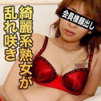 神崎 沙羅{期間限定再公開 6/5 まで お早めに!} : 神崎 沙羅 : 【エッチな0930】