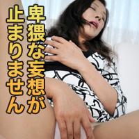 住田 真理子{期間限定再公開 6/7 まで お早めに!} : 住田 真理子 : 【エッチな0930】