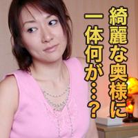 河村 涼子{期間限定再公開 6/9 まで お早めに!} : 河村 涼子 : 【エッチな0930】