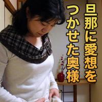 関根 麻衣{期間限定再公開 6/26 まで お早めに!} : 関根 麻衣 : 【エッチな0930】