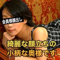 黒沢 昌子{期間限定再公開 7/12 まで お早めに!} : 黒沢 昌子 : 【エッチな0930】