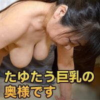 中川 多恵48才