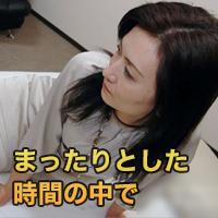 三浦 知里{期間限定再公開 7/21 まで お早めに!} : 三浦 知里 : 【エッチな0930】