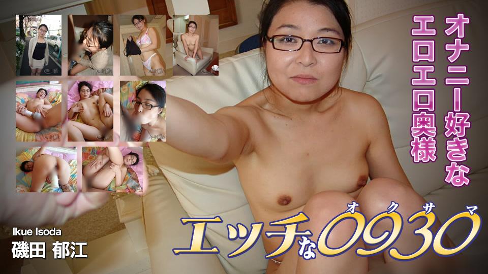 磯田 郁江 37歳
