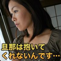 吉竹 倫子{期間限定再公開 9/1 まで お早めに!} : 吉竹 倫子 : 【エッチな0930】
