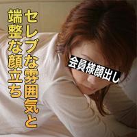 有谷 香織{期間限定再公開 9/8 まで お早めに!} : 有谷 香織 : 【エッチな0930】