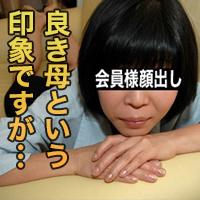 草刈 小夜{期間限定再公開 9/13 まで お早めに!} : 草刈 小夜 : 【エッチな0930】