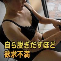 黒田 里美52才