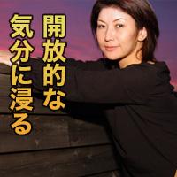 相沢 頼子{期間限定再公開 10/9 まで お早めに!} : 相沢 頼子 : 【エッチな0930】