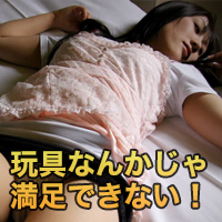 奥山 敬子{期間限定再公開 10/20 まで お早めに!} : 奥山 敬子 : 【エッチな0930】