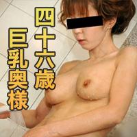 早川 由美{期間限定再公開 10/26 まで お早めに!} : 早川 由美 : 【エッチな0930】