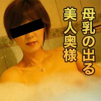 加藤 蘭{期間限定再公開 11/1 まで お早めに!} : 加藤 蘭 : 【エッチな0930】