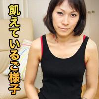 中沢 美幸35才