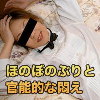 米倉 優子{期間限定再公開 12/7 まで お早めに!} : 米倉 優子 : 【エッチな0930】