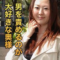 森野 弘美{期間限定再公開 12/12 まで お早めに!} : 森野 弘美 : 【エッチな0930】