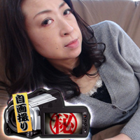 自画撮りオナニー特集{12/15まで} : 自画撮りオナニー特集 : 【エッチな0930】