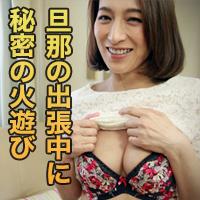 奥田 美須絵49才