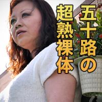 瀬尾 明美{期間限定再公開 12/29 まで お早めに!} : 瀬尾 明美 : 【エッチな0930】