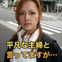 小橋 温子{期間限定再公開 1/1 まで お早めに!} : 小橋 温子 : 【エッチな0930】