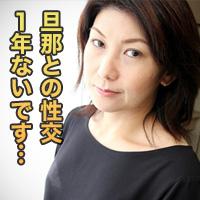 相沢 頼子{期間限定再公開 1/7 まで お早めに!} : 相沢 頼子 : 【エッチな0930】