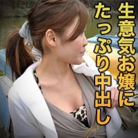 青島 仁美{期間限定再公開 1/19 まで お早めに!} : 青島 仁美 : 【エッチな0930】