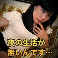 駒井 美佐子35才