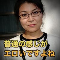 磯田 郁江{期間限定再公開 1/24 まで お早めに!} : 磯田 郁江 : 【エッチな0930】