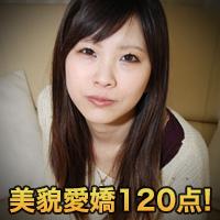 青山 莉亜{期間限定再公開 1/26 まで お早めに!} : 青山 莉亜 : 【エッチな0930】