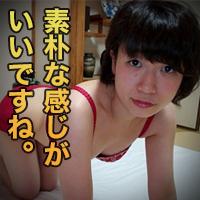 高代 加奈江{期間限定再公開 1/31 まで お早めに!} : 高代 加奈江 : 【エッチな0930】