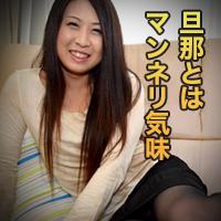 新木 紫織{期間限定再公開 2/19 まで お早めに!} : 新木 紫織 : 【エッチな0930】