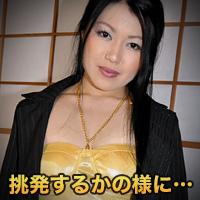 古橋 裕美子38才
