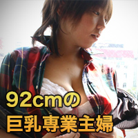小沢 亜由美【期間限定再公開 2/26 まで お早めに!】小沢亜由美さんは29歳の専業主婦。なんと言っても92cmの巨乳がたまりません。恥ずかしがる姿もそそりますが、すぐに身体をひくつかせながら大きな喘ぎ声で大乱れです。 : 小沢 亜由美 : 【エッチな0930】