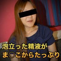 高谷 静香:高谷 静香【エッチな0930】