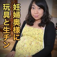 石井 咲楽{期間限定再公開 3/7 まで お早めに!} : 石井 咲楽 : 【エッチな0930】