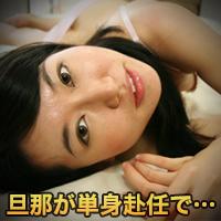 北田 千夏29才